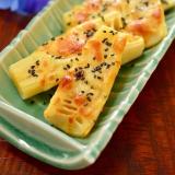 とろ〜り♪破竹(筍)の☆味噌チーズ焼き