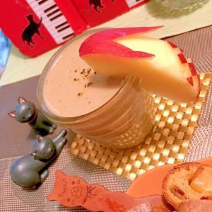 林檎とバナナのほうじ茶豆乳スムージー