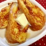 硬いフランスパンをリメイク☆フレンチトースト