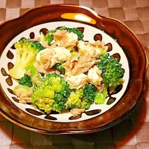 ツナとクリームチーズ和え ブロッコリーのサラダ