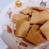 【糖質制限】卵黄消費かんたんクッキー