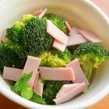 減塩で芥子和え(からしあえ)♪ブロッコリー&ハム