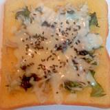 大葉としらすのチーズトースト