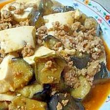 揚げ茄子と豆腐のマーボー風
