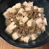 少ない材料で!あっさり塩麻婆豆腐