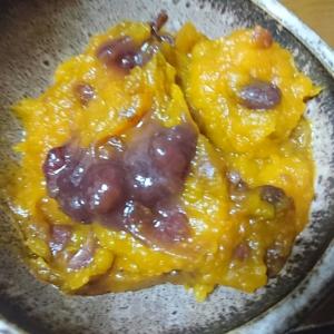 冬至には…とろ~り小豆かぼちゃ