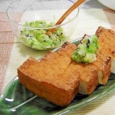 おつまみに♪厚揚げ豆腐のねぎ塩昆布だれ
