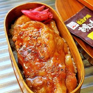 豚丼べんとう*十勝・帯広の味