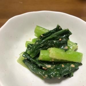 小松菜のごまごま和え