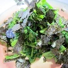 ほうれん草の醤油麹と海苔のおひたし