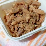 簡単作りおき!豚肉の生姜味噌