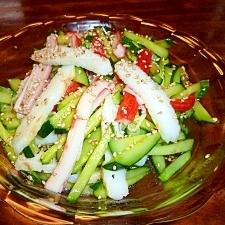 かまかまきゅうり中華風サラダ