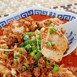 脱「麻婆豆腐の素」