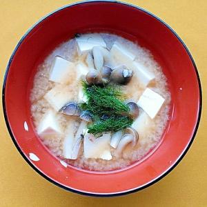 豆腐としめじと青のりの白味噌汁