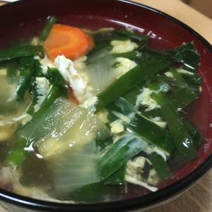 残り物の野菜で簡単!コンソメスープ