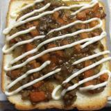 カレーマヨのトースト