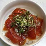 【下味冷凍】マグロのづけ丼