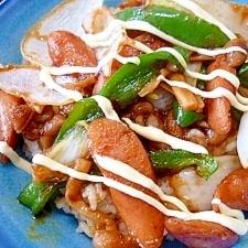 干し野菜&ウインナー炒め丼