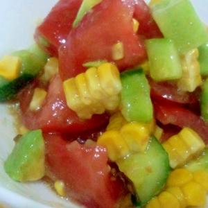 彩り鮮やか 夏野菜サラダ