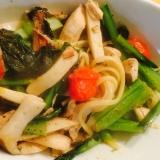 松茸お吸い物のもとで野菜タップリ超簡単パスタ
