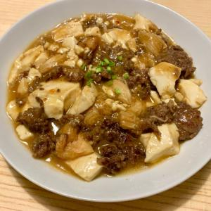 ヤマブシタケ入り麻婆豆腐