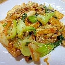 チンゲン菜と厚揚げのキムチ炒め