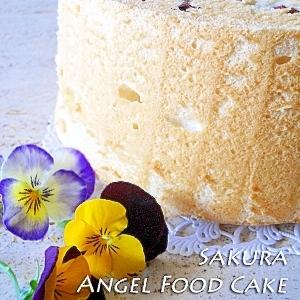 卵白消費☆エンジェルフードケーキ♪