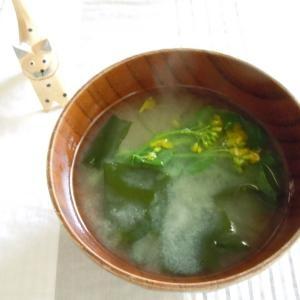 菜の花とわかめのお味噌汁