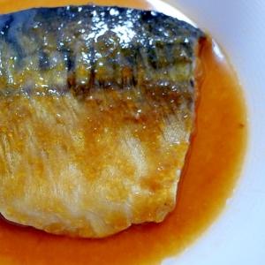 ♡フライパンで作る♡我が家の定番!サバの味噌煮♡