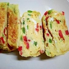 赤・緑ピーマンで彩り卵焼き