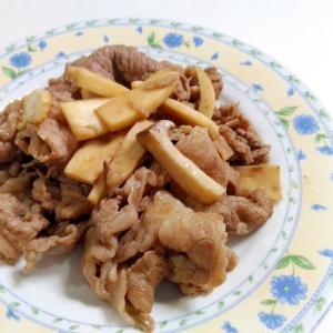 ご飯がすすむ☆牛肉とエリンギのバターしょうゆ炒め