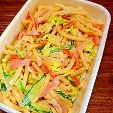 野菜の食感イロイロ☆マカロニサラダ