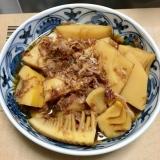 水煮で簡単‼タケノコの土佐煮☆