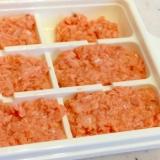 離乳食中期☆鮭のフリージング