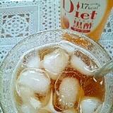 アイス☆マンゴー黒酢入り烏龍茶♪