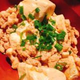 鶏ひき肉で肉豆腐