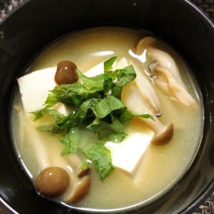 しめじと豆腐のお味噌汁