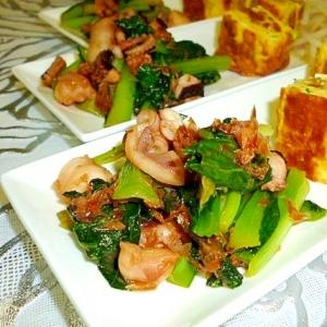 小松菜とたこの和風炒め