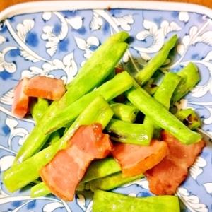簡単もう一品! ささげ豆とベーコンの炒め物