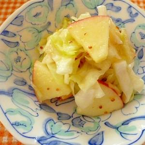 りんごの粒マスタード和え