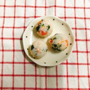 【離乳食完了期】鮭とわかめと人参の一口おにぎり