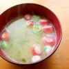 めかぶ&手毬麩で味噌汁