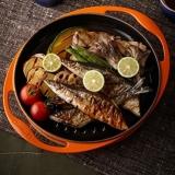[ル・クルーゼ公式]秋刀魚と秋野菜のグリル