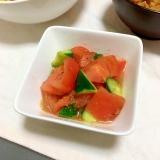 トマトと胡瓜のごまポン酢和え♡