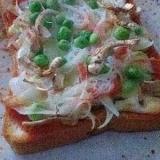 しいたけの軸とカニカマと野菜のピザトースト