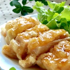 柔らかジューシー♫鶏むね肉で照り焼きチキン