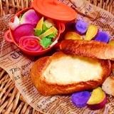 【うま塩】パンでチーズグラタン☆フォンデュ