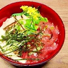 マグロ長芋☆丼