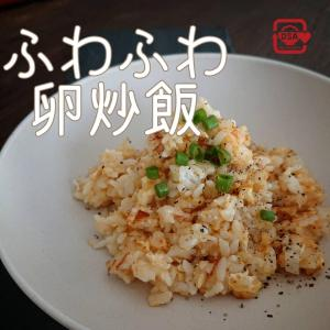 [フライパン1つ]顆粒みそでお手軽卵チャーハン!