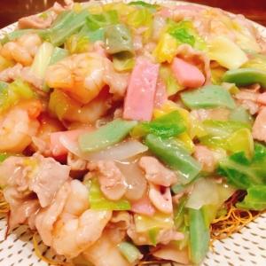 揚げたて麺は格別です!長崎皿うどん